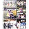 9FE0B0C6-0967-4CDF-9B4F-83DF65ABDE58.jpeg